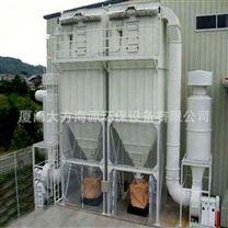 厦门供应化工厂水泥厂除尘设备布袋除尘器