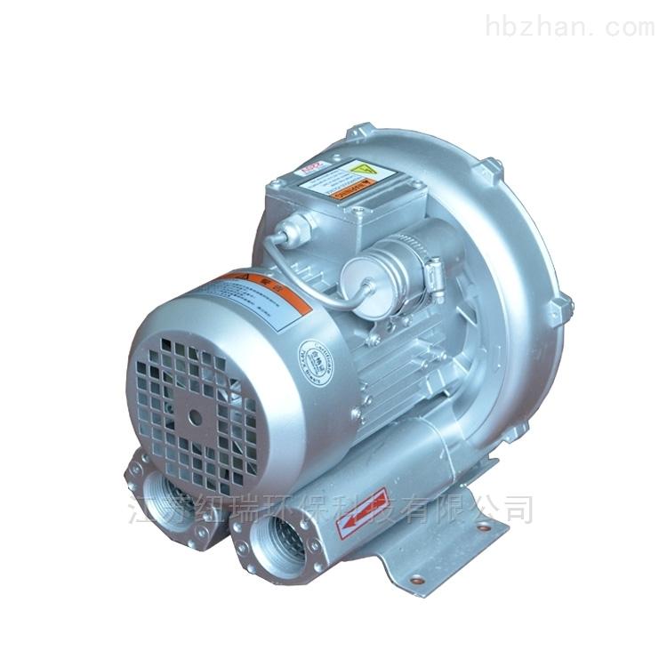 旋涡式气泵原理