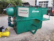 市政污水专业高效浅层气浮机设备效率高