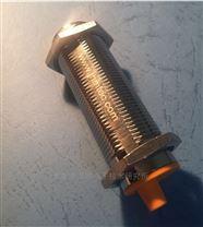 噪音检测系统噪音频谱传感器