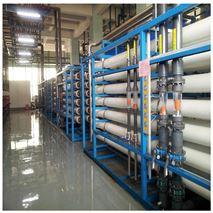 厂家直销ro反渗透膜净水edi超纯水设备系统