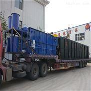 厂家直销一体化溶气气浮机屠宰废水处理设备