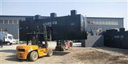 九台医院污水处理设备生产厂家
