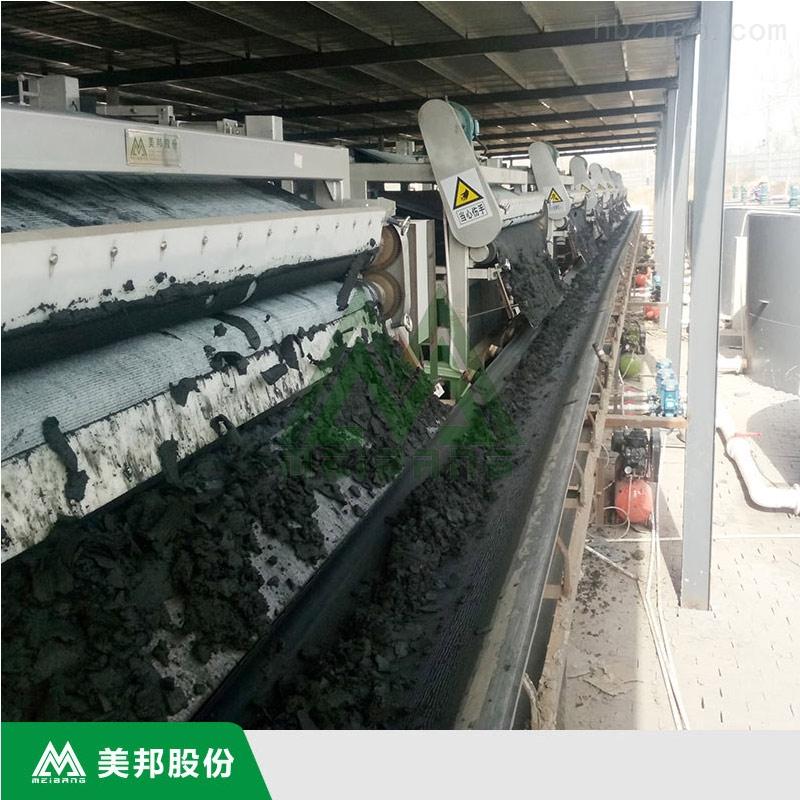 新型河道清淤污泥脱水机设备