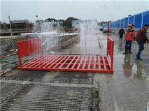 武漢工地專用自動洗車台