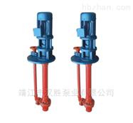 SDY型液下泵选型