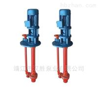 SDY型液下泵