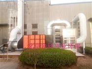 FOM-EP-冷轧机油雾净化设备厂家