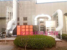 FOM-ESP橡胶造粒厂油烟废气净化处理
