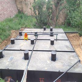 WSZ-AO係列地埋式一體化生活汙水處理