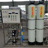 1吨工业反渗透设备 自来水井水过滤装置
