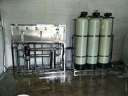 桶裝純淨水生產betway必威手機版官網 PLC編程反滲透純水機