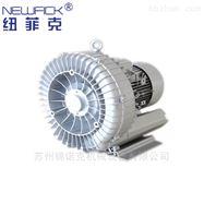 HB-529高压漩涡气泵/风机