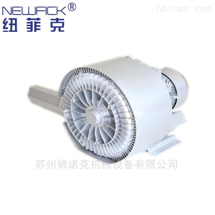 GHBH 002 34 2R4低噪音旋涡气泵
