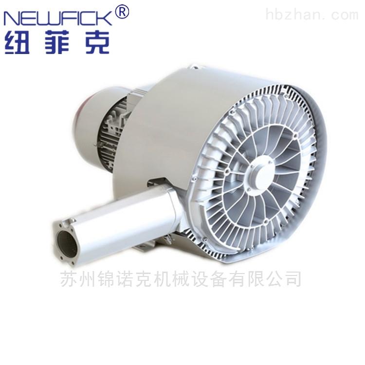 720高压吸料鼓风机