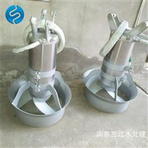 QJB沉淀池潜水搅拌器 冲压式混合搅拌机