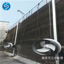 供应潜水搅拌机QJB2.5/8玻璃钢化粪池工业污水处理设备