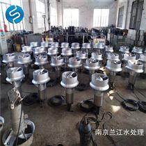 小型铸件式潜水搅拌机价格