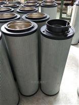 供应   黎明液压滤芯LX666A/10