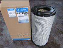 供应唐纳森液压滤芯p763835