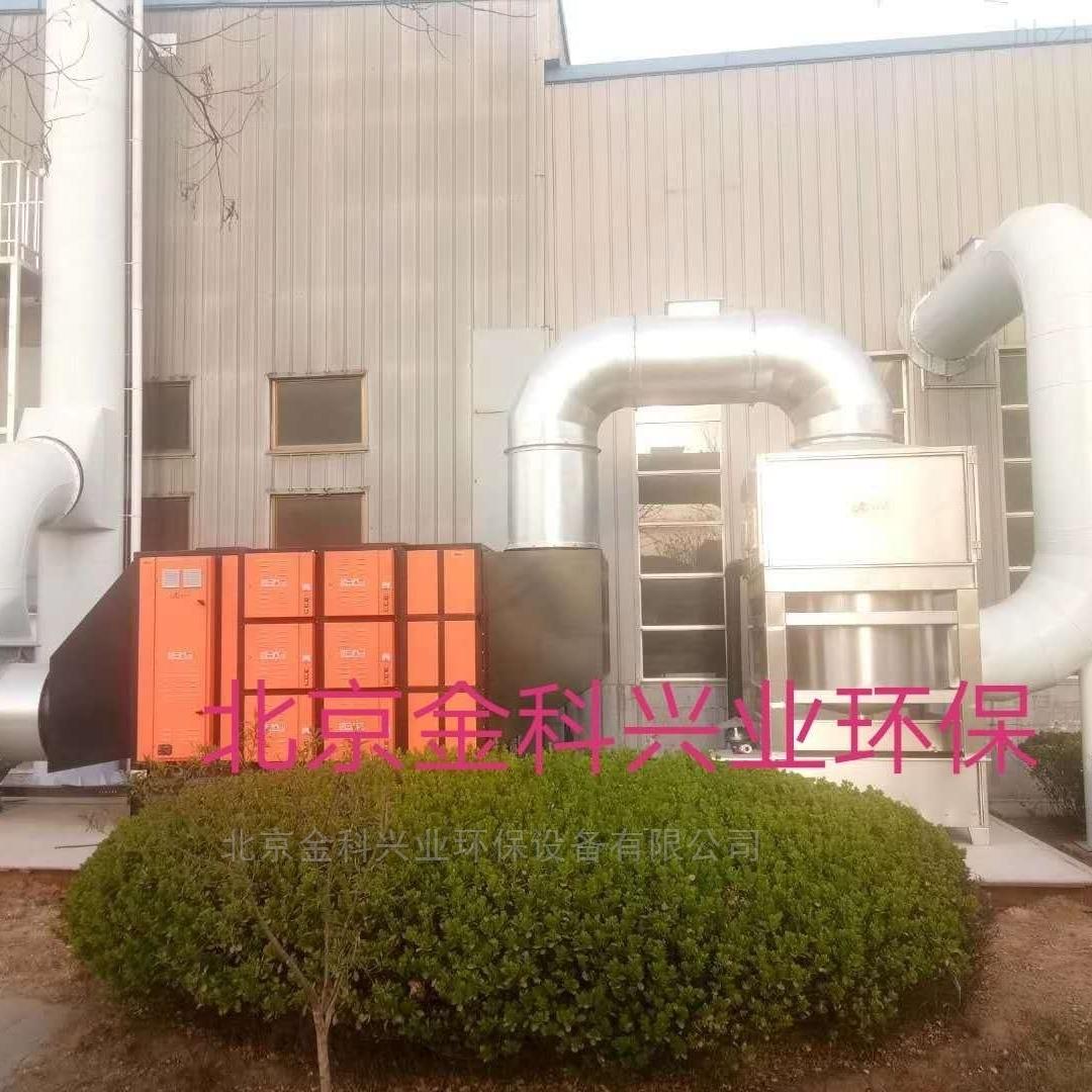 铸塑,橡胶造粒厂油烟废气净化处理