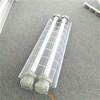 防爆荧光灯双管单管2x18W车间厂房应急照明