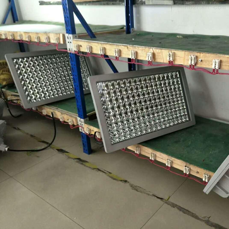 化工厂100W120w防爆照明灯外壳应急灯24V