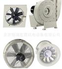 北京恒瑞宏晟供應mdexx風機2CK1202-2JA1
