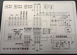 PK-3F-W-127VPK-3F-W-380V控制模块