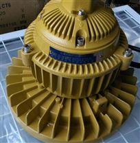 LED防爆灯喷漆房GF9035 LED泛光灯50W/60W/