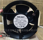 現貨供應NMB-MAT風機5920PL-07W-B49