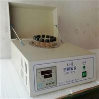 韶關廣智消解裝置XJ-III(3350元)總氮消解