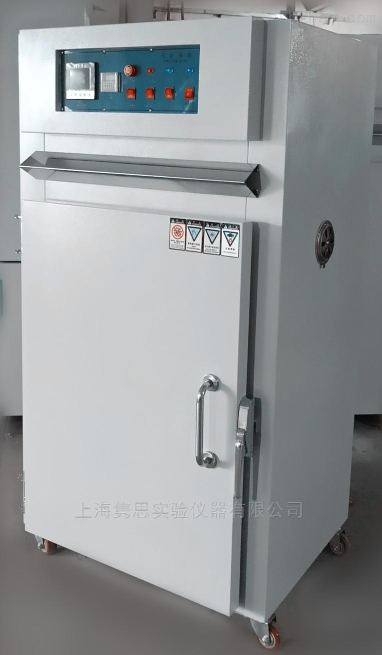 精密恒温烤箱,氮气保护烤箱