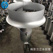 QJB5/4-1800/2-63P潜水搅拌机