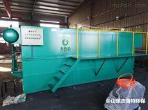 绥芬河市社区医院污水处理设备
