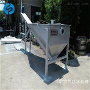 420砂水分離器 現貨供應