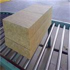 岩棉外墙保温板设备