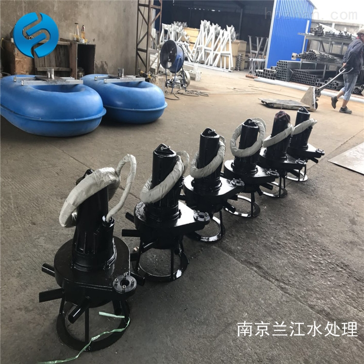 QXB5.5潜水曝气机效果