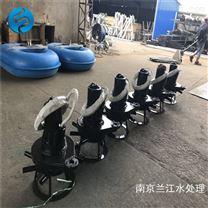 QXB4污水厂离心曝气机