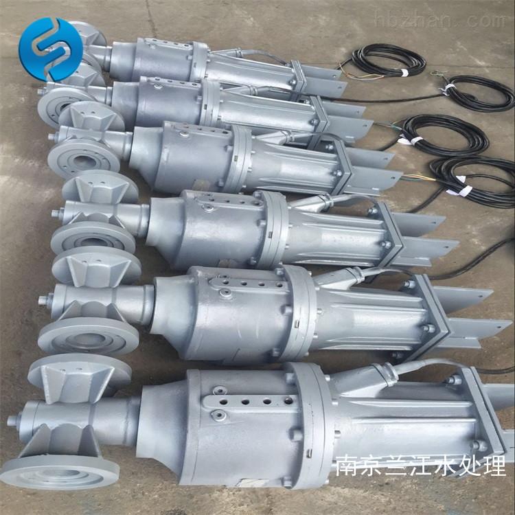 铁氧池低速推进器/机