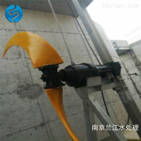 液下潜水推流器