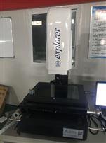 厂家供应汽车配件二次元影像测量仪