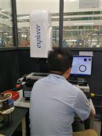 汽车工件制品专用二次元影像测量仪
