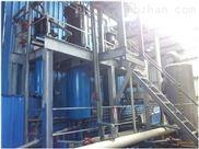 制药废水处理设备