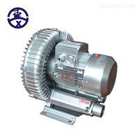 全风2.2KW高压风机 3KW旋涡气泵