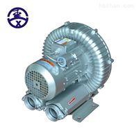 RB-61D-2旋涡气泵 高压漩涡风机