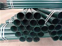 热浸塑钢质电缆保护管