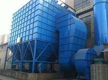 LCMD型長袋脈沖除塵器河北生產廠家