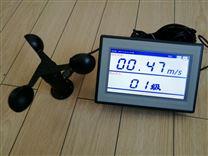 FC-Ipad-1風速記錄儀