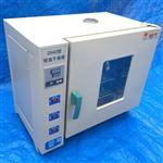 101-4电热干燥箱控温方便